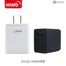 HANG QC3.0 快速充電器 USB...