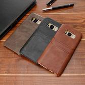 【SZ15】三星S9手機殼 複古小牛紋皮套 雙插卡 防摔 保護套 GalaxyS8Plus手機殼