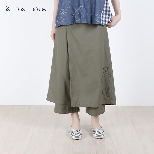 a la sha Qummi 拼接式綁帶後開摺排釦褲裙