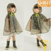 兒童男童女童雨衣雨披防水斗蓬式【雲木雜貨】