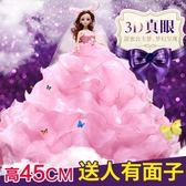 仿真婚紗芭比娃娃套裝超大禮盒婚紗新娘公主玩具生日禮物