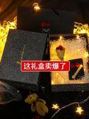 禮品盒禮物盒子大號精美韓版簡約長正方形口紅創意包裝盒 黛尼時尚精品