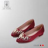 中大尺碼女鞋 綢緞尖頭氣質珍珠婚宴鞋/低跟鞋 39-45碼 172巷鞋舖【ZX999-3】