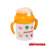 MIKI HOUSE BABY 日本製 可愛動物吸管學習杯