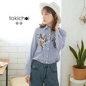 東京著衣-甜美休閒刺繡條紋襯衫-S.M(180252)