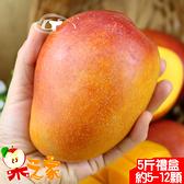 【果之家】屏東枋山愛文芒果5斤(約5-12顆入)