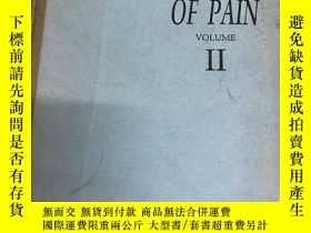 二手書博民逛書店THE罕見MANAGEMENT OF PAIN ll疼痛的處理 精裝 第二卷 英文Y24761 出版19
