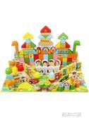 積木  兒童積木3-6周歲益智男孩1-2歲嬰兒女孩寶寶拼裝7-8-10歲木制玩具   酷動3Cigo
