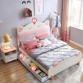 林氏木業童趣貓咪單人加大4尺兒童床EA1A(附2個床下抽屜)