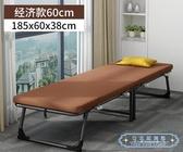 折疊床  折疊床單人辦公室午休床便攜家用午睡躺椅陪護行軍簡易海綿床