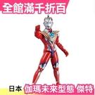 日本 【傑特 伽瑪未來型態】BANDAI 鹹蛋超人 可動人偶 超人力霸王Z Zett 澤塔 公仔玩具【小福部屋】