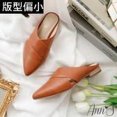 Ann'S高冷維度-交叉V口平底尖頭穆勒鞋-棕