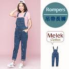 Melek 吊帶長褲 (共1色) 現貨【...