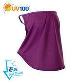快速出貨 UV100 防曬 抗UV-涼感速乾護頸面罩-小可愛造型