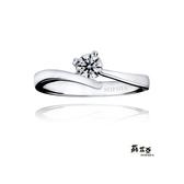 蘇菲亞 Sophia - 傾心0.30克拉ESI1鑽石戒指