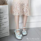 日系甜美洛麗塔Lolita可拆蝴蝶結綁帶舒適軟妹公主舒適圓頭女單鞋 晴天時尚館