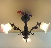 三頭 半吸頂燈  地中海玻璃燈罩