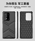 三星S20 Ultra全包菱盾軍工手機殼 SamSung S20手機套 三星S20手機保護殼 Galaxy S20+防摔保護套