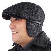中老年保暖帽中老年帽子男士冬天鴨舌帽保暖護耳帽老年人帽子加厚毛呢棉帽 街頭布衣