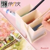 洗筆桶 多功能洗筆筒水彩水粉美術畫畫可手提涮筆桶小號色彩顏料學生繪畫工具便攜式