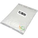【漆寶】石膏粉(500g裝)