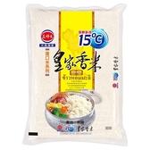 三好米泰國皇家香米3kg【愛買】
