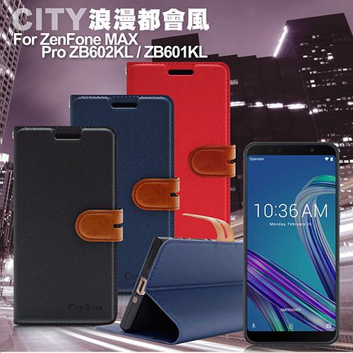 CITY for ZenFone MAX Pro ZB602KL/ZB601KL 浪漫都會支架皮套