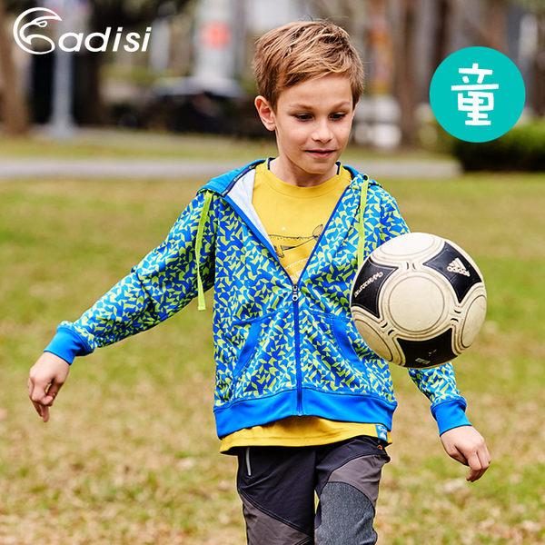 ADISI 童抗UV防曬印花連帽外套AJ1711059 (120~160) / 城市綠洲專賣(CoolFree、抗紫外線、速乾、機能服)