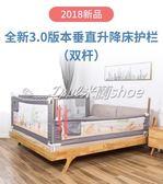 床護欄 床圍欄寶寶防摔防護欄床擋欄兒童大床1.8-2米通用床邊護欄