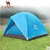 戶外帳篷三人三季登山野營帳篷戶外野營用品