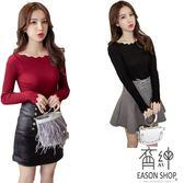 EASON SHOP(GU9143)實拍韓版純波浪剪裁設計圓領長袖毛衣針織衫女上衣服短版彈力貼身內搭衫修身顯瘦