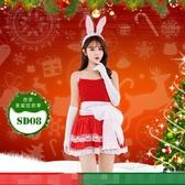 聖誕節服裝女性感可愛成人舞會KTV酒吧兔女郎夜店cos表演衣服套裝 夢幻衣都