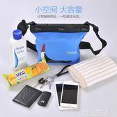 特比樂立體防水包手機袋相機潛水套游泳溫泉漂流腰包肩包沙灘 多莉絲旗艦店