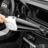 車載吸塵器車用汽車吸塵器汽車專用小型車內干濕兩用手持式大功率 DF -可卡衣櫃