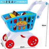 貝恩施過家家購物車男女孩兒童仿真超市手推車迷你寶寶1-3歲玩具