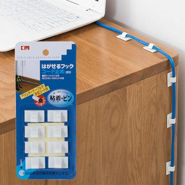 現貨-日式8只裝粘貼式電線固線器 固線夾 繞線器 網線理線器【A113】『蕾漫家』