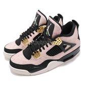 Nike Wmns Air Jordan 4 Retro Silt Red 粉紅 黑 金 大理石紋 四代 女鞋 男鞋 運動鞋【PUMP306】 AQ9129-601