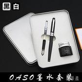 學生用練字雙筆尖成人彎頭書法鋼筆xx5030【雅居屋】