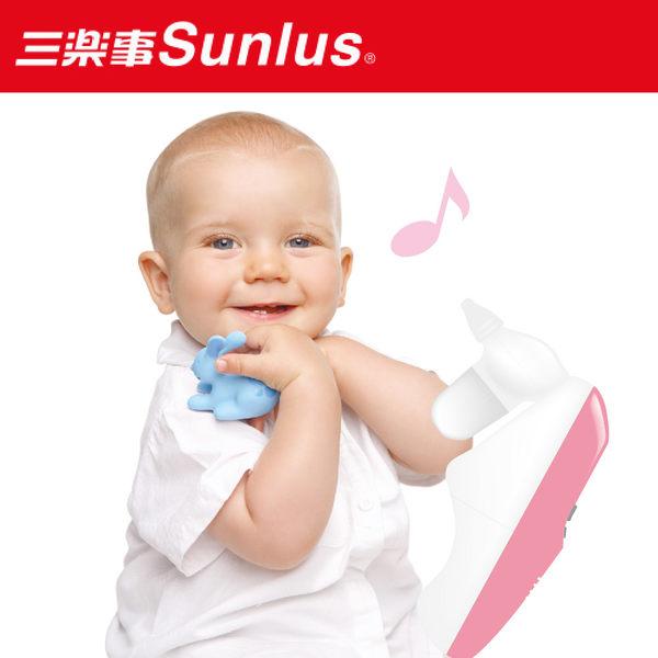 SUMLUS三樂事電動吸鼻器 ~輕巧攜帶/內建12首童謠