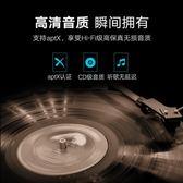 綠聯 CM110藍芽4.2音頻接收器轉換音樂運動有線耳機變無線aux通用  萌萌小寵igo