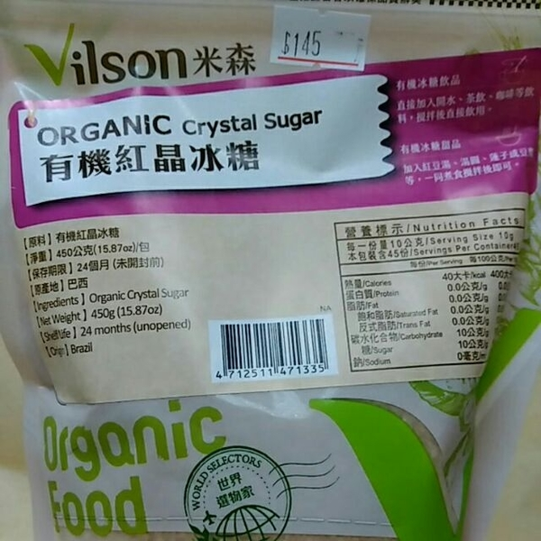 【米森】有機紅晶冰糖450g  12包