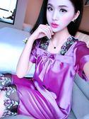 睡衣女夏套裝短袖兩件套冰絲韓版寬鬆大碼蕾絲性感夏季家居服絲綢 草莓妞妞