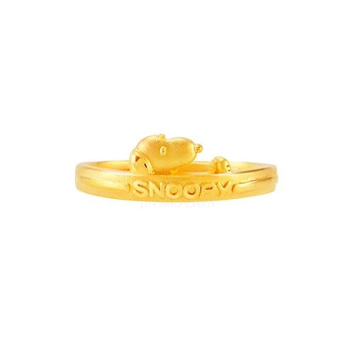 史努比SNOOPY-偷閒小時光-黃金戒指