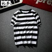 短袖t恤男青少年學生寬鬆大尺碼上衣服韓版潮流黑白條紋半袖打底衫 【好康八五折】