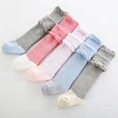 極簡拼色加厚毛圈長襪 童襪 加厚長襪 糖果色襪