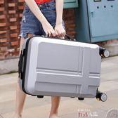 行李箱韓版行李箱男萬向輪22寸小清新密碼旅行皮箱28學生潮個性拉桿箱女 數碼人生
