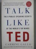 【書寶二手書T9/原文書_OHP】Talk Like Ted-The 9 Public-Speaking Secrets