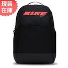 【現貨】Nike Brasilia 後背包 休閒 筆電隔層 水壺 黑【運動世界】CU9498-010