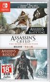 【玩樂小熊】現貨 Switch遊戲 NS 刺客教條 逆命合輯 Assassins Creed 中文版