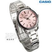 CASIO卡西歐 LTP-1303D-4A 公司貨 經典時尚實用百搭簡約指針腕錶 粉紅面 女錶 學生錶 防水 LTP-1303D-4AVDF